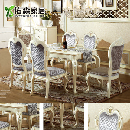 French dinette combination of american neoclassical dining table european pastoral dinette table rectangular dining table and chairs w