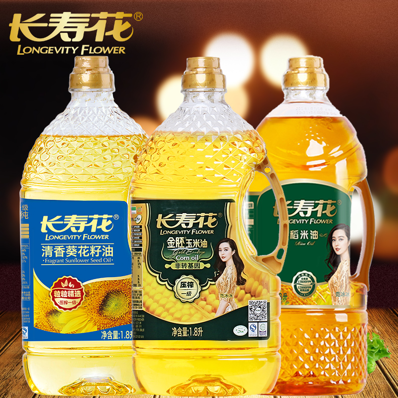 [Fresh] kalanchoe golden corn germ oil 1.8l 1.8l + rice + sunflower oil 1.8l