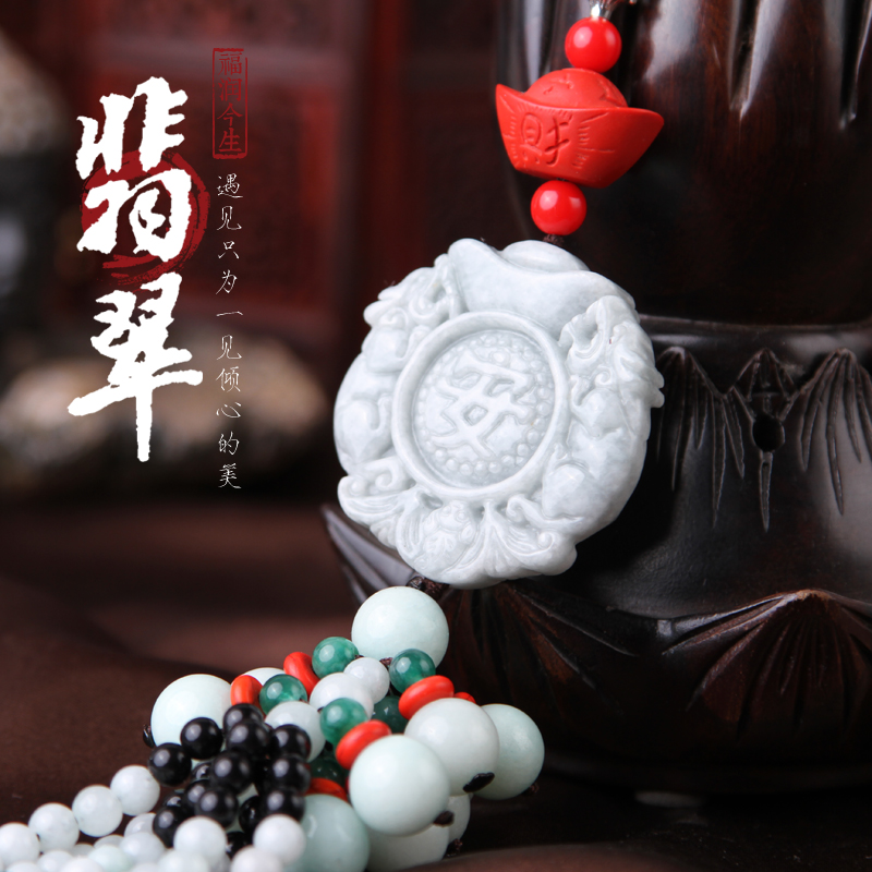 Friend of life jade brave car ornaments car pendant jewelry agate pendant crystal pendant peace symbol inside the car