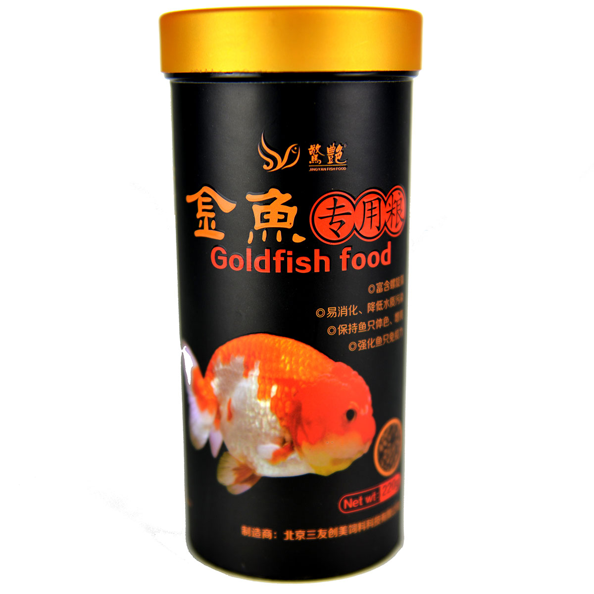 Friends of a us feed goldfish koi food brightening brightening ornamental fish feed fish food spirulina protein particles japan