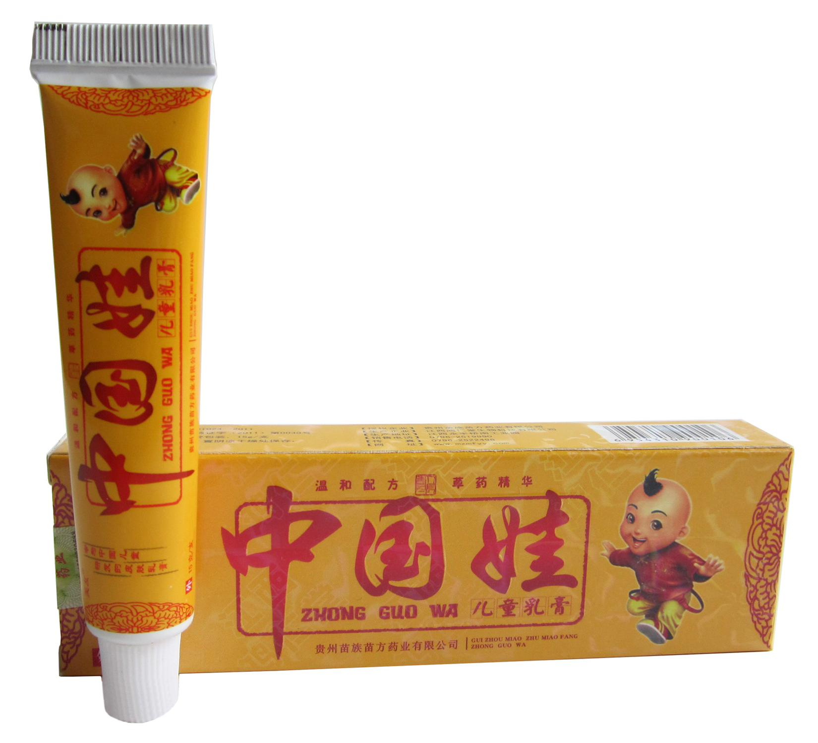 Friends of china fu beshimova children cream [buy 、 send 1 on the same product] guizhou miao fang china beshimova security Cream infants and young
