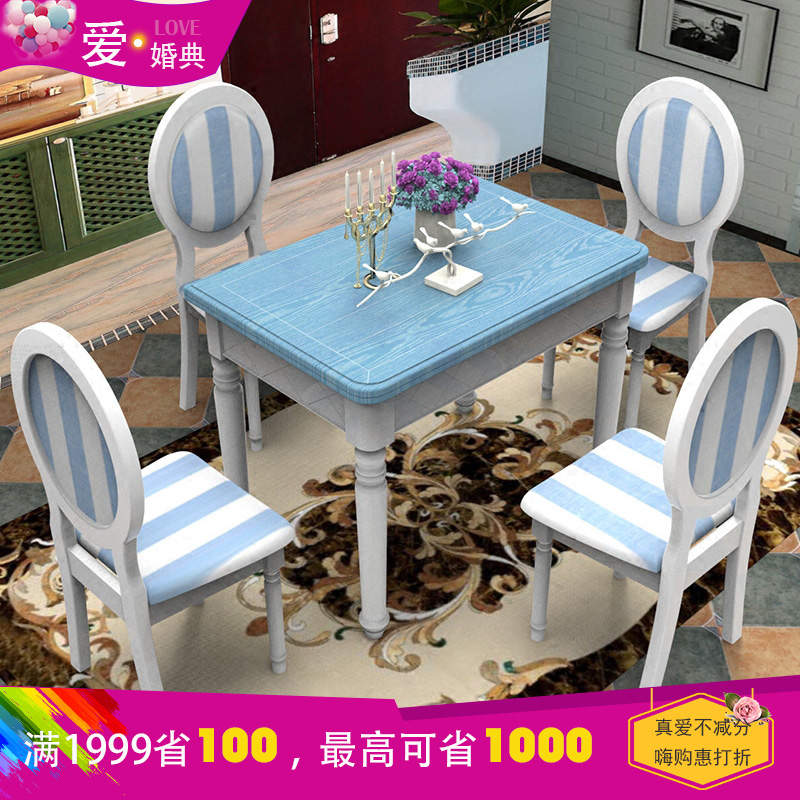 Friends of the ring mediterranean furniture small apartment telescopic folding dinette table idyllic combination of solid wood folding table dining table