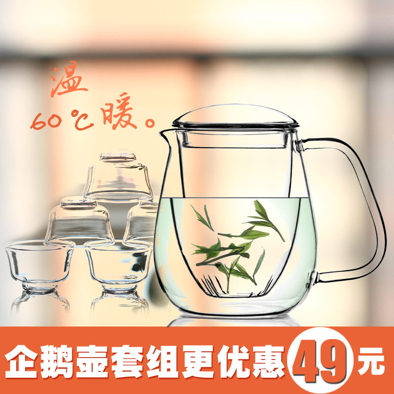 Friends recalled tea pot penguin glass lid three cups transparent filter kettle pot flower pot kung fu tea set