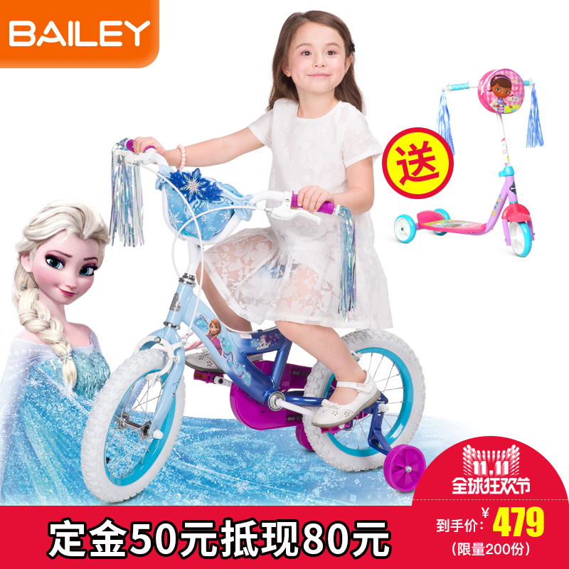 Frozen frozen disney genuine authorized bailey children's bicycles 12/14/16/18 stroller
