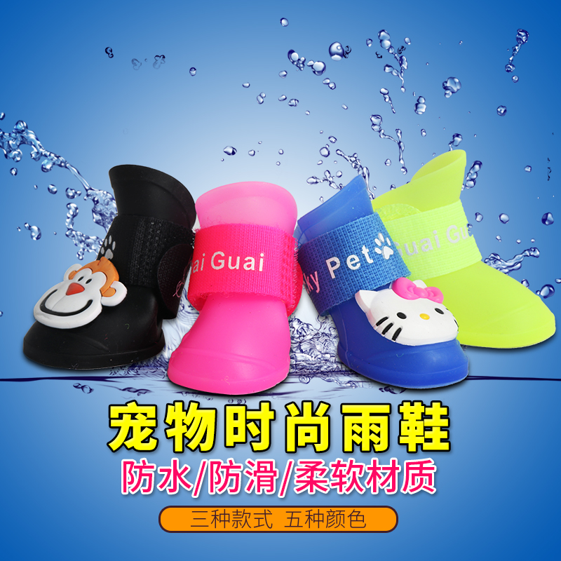 Fruit color waterproof dog shoes autumn and winter than teddy bear pet dog rain boots shoes dog shoes dog shoes dog shoes