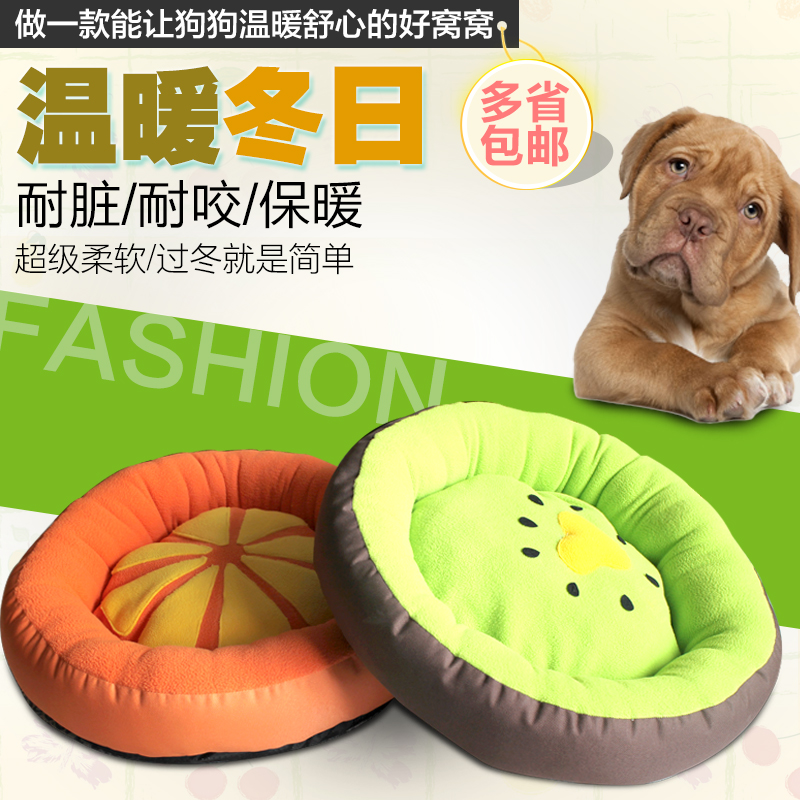 Fruit pet kennel teddy expensive bimbo us nest pad dog bed cat bed dog kennel cat litter mat