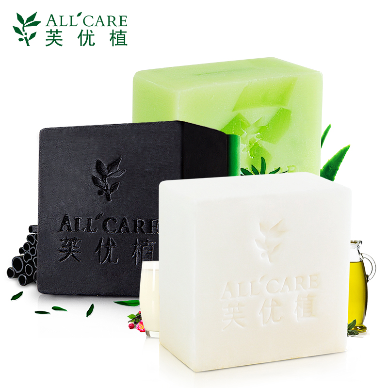 Fu excellent planting kit julep charcoal soap acne oil control whitening soap to wash oil soap soap fat