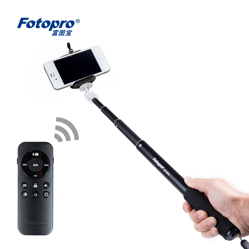 Fu figure treasure ms-3l iphone bluetooth remote control handset self self artifact kit self remote control