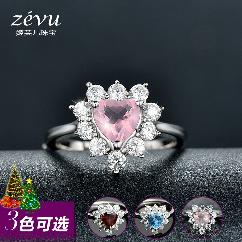 Fu ji children silver rings female natural crystal rose quartz rose quartz garnet topaz can be adjusted to live ring Ring