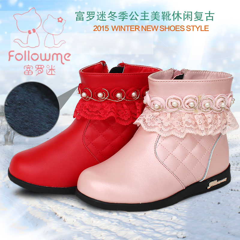 Fu lo fans 2016 new winter shoes korean version of cute girls low tube boots fashion boots girls boots cotton boots