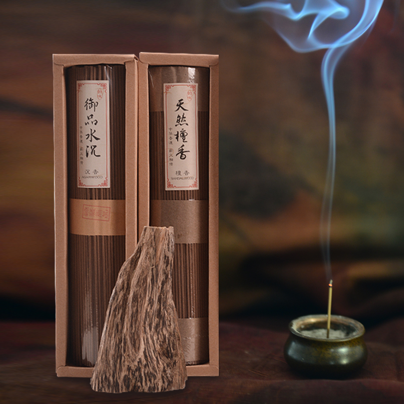 Fu yu home natural thuja sandalwood wormwood incense incense incense nha trang lying aromatherapy incense indoor aromatherapy incense bedroom