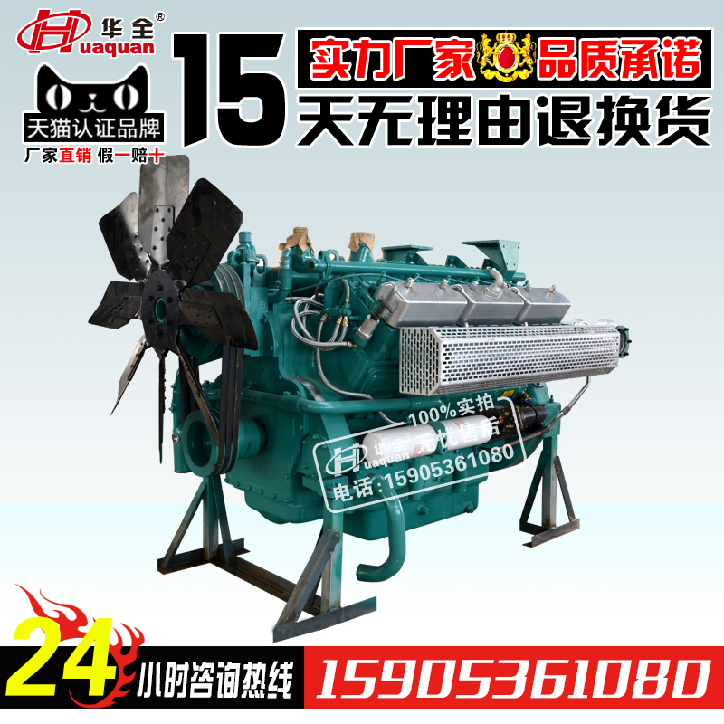 Fufa large 460kw internal combustion engine 12 cummins diesel engine cylinder high speed water intercoolers host supporting