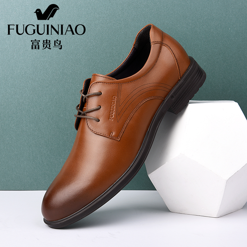 Fuguiniao men's autumn new men's first layer of leather men's business dress shoes british leather lace wedding shoes