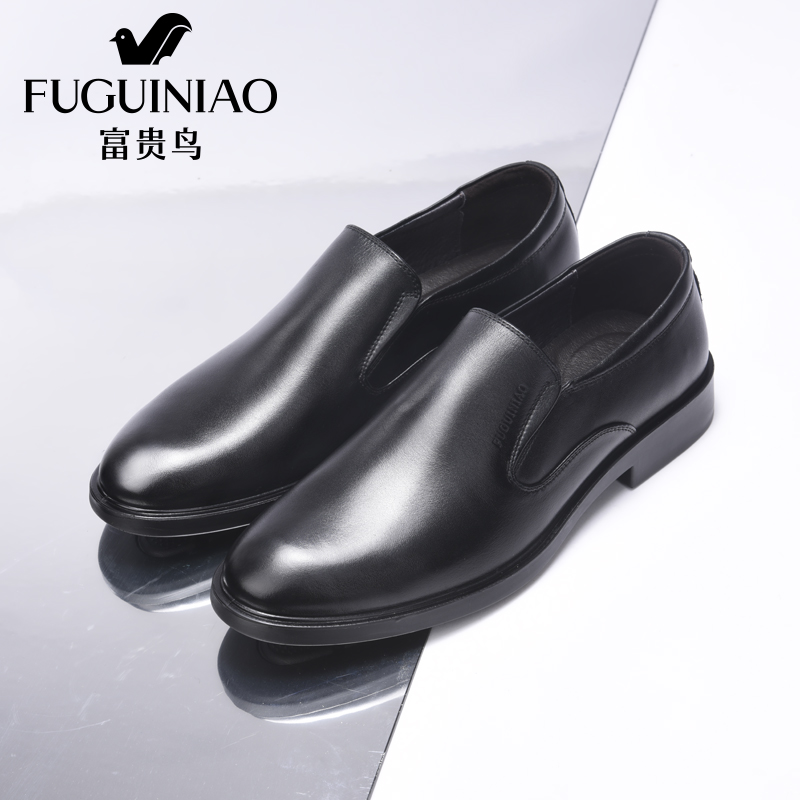 Fuguiniao shoes new england autumn and winter fashion men's business dress shoes first layer cowhide leather sets foot shoes