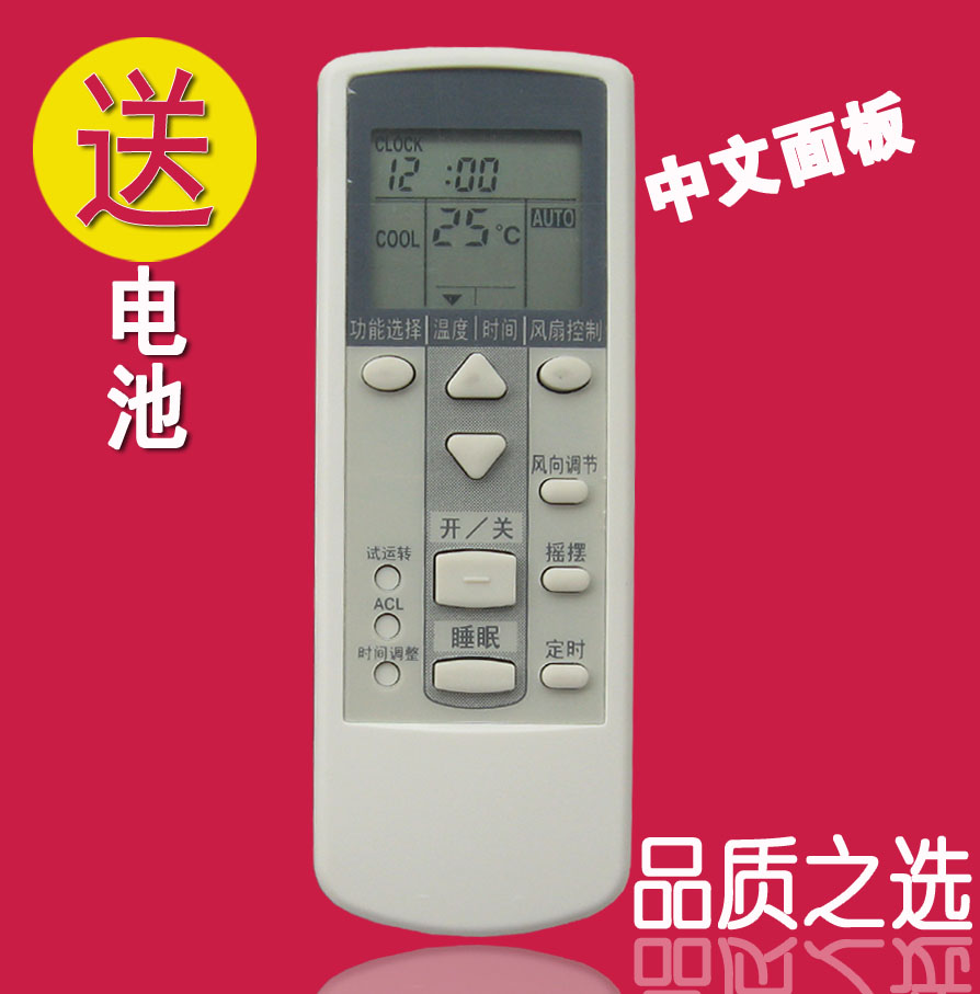 Fujitsu ar-dj19 ar-dj20 ar-dj18ar-je8ar-dj2/treasure air conditioner remote control