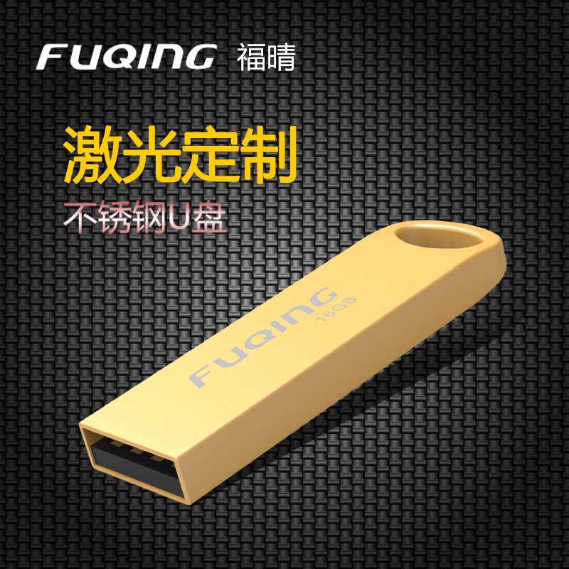 Fuk ching a7 car u disk 16g 16gu plate stainless steel lettering personalized custom usb flash drive free shipping