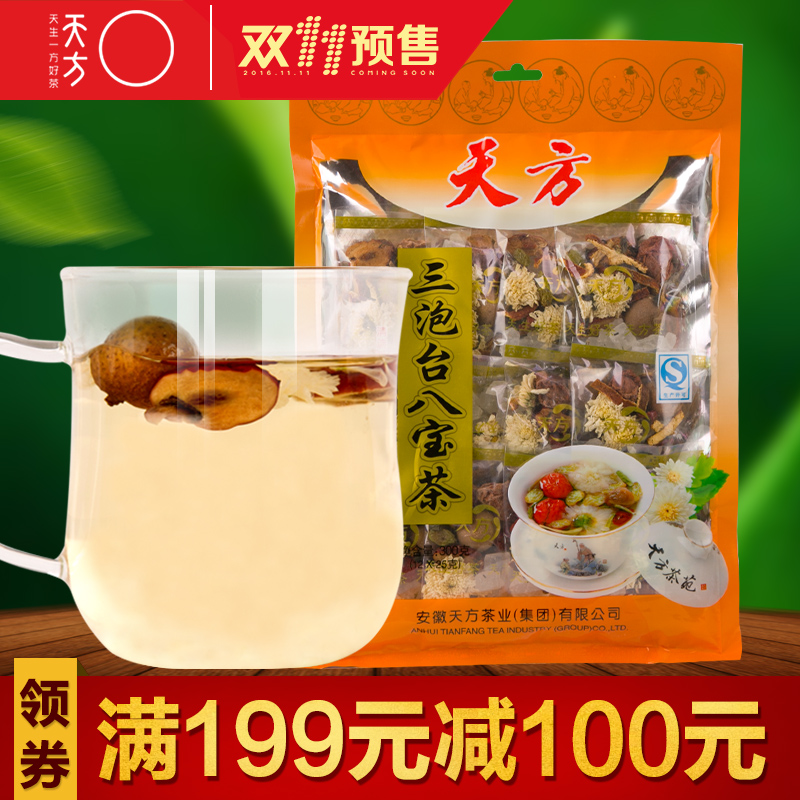 [Full 99 collar coupon minus 40] chrysanthemum tea herbal tea three bubble taiwan eight dates longan citrus green tea chrysanthemum