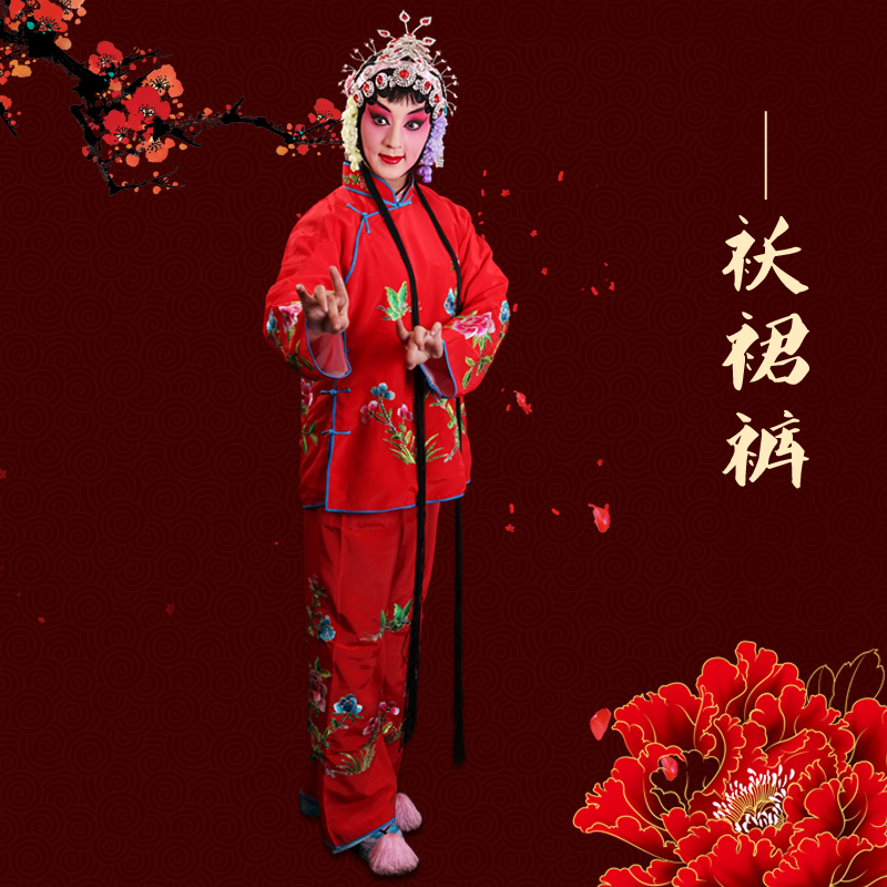 2db822752 Get Quotations · Full dragon culture miss costume drama drama drama  artistes xiaodan clothing costumes maid service package xiaoyi