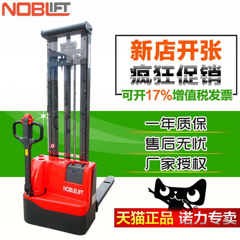 Full electric walking electric stacker electric hydraulic stacker stacker forklift connaught ECL1035