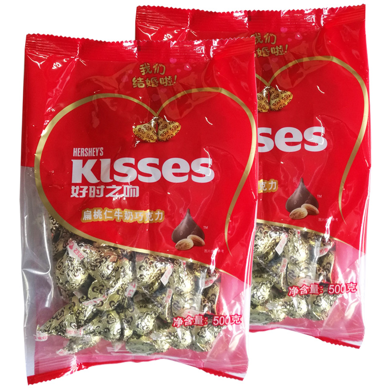 [Full hundred free shipping] hershey's kisses hershey flat peach chocolate g bags (500g * 2 bags )