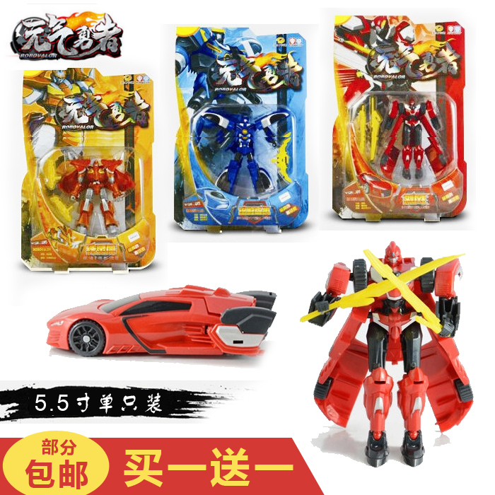 Full range of genuine strength brave warriors perak deformation toy robot deformation gale earthquake earthworm streaming video flying fox