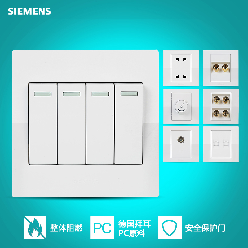 China Outlet Switch, China Outlet Switch Shopping Guide at Alibaba.com