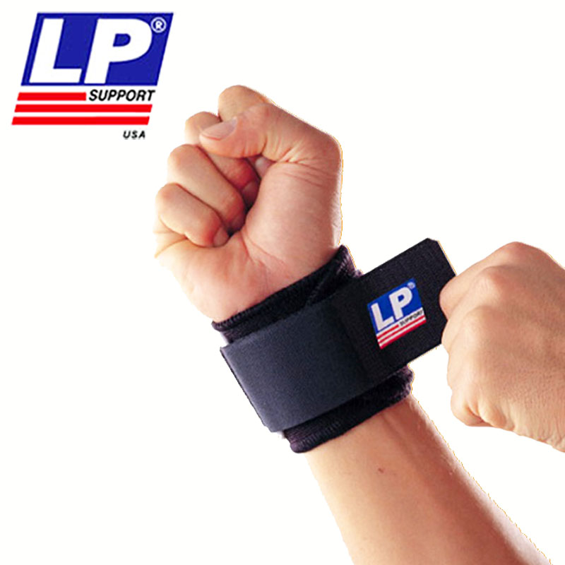 [Full stand by] lp753 sports men and ladies basketball volleyball badminton tennis wrist gloves wrist extension