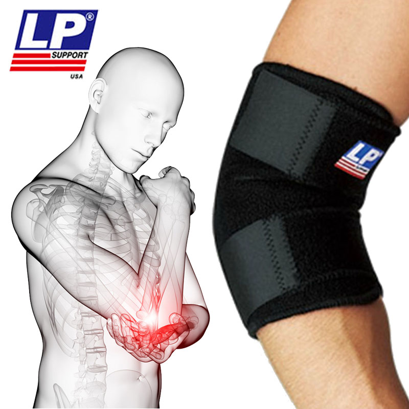 [Full stand by] lp759 sports badminton basketball tennis elbow elbow elbow elbow paul warm longer male and female elbow
