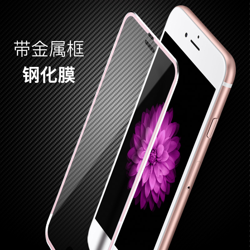 Fullscreen tempered glass membrane film iphone6s tempered glass film film apple 6 tempered glass membrane film iphone6 tempered glass membrane film marsiliaceae fruit s tempered steel membrane film