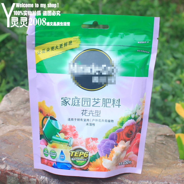 Fun plant gardening home gardening fertilizer fertilizers universal/flower type/shape 250g loading t13317.3 ¬benefits