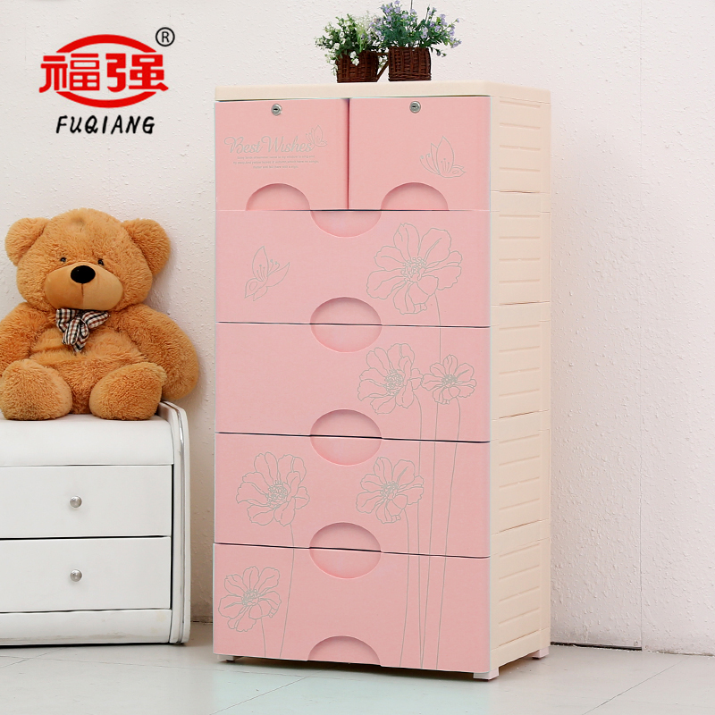 Fuqiang thick large solid green plastic drawer storage cabinets baby wardrobe lockers children's toys