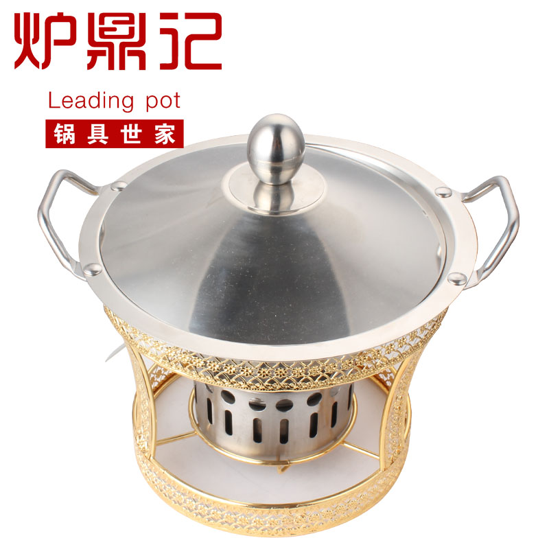 Furnace ding remember the new thick stainless steel alcohol stove stewed griddle small pot buffet holding furnace spicy pot