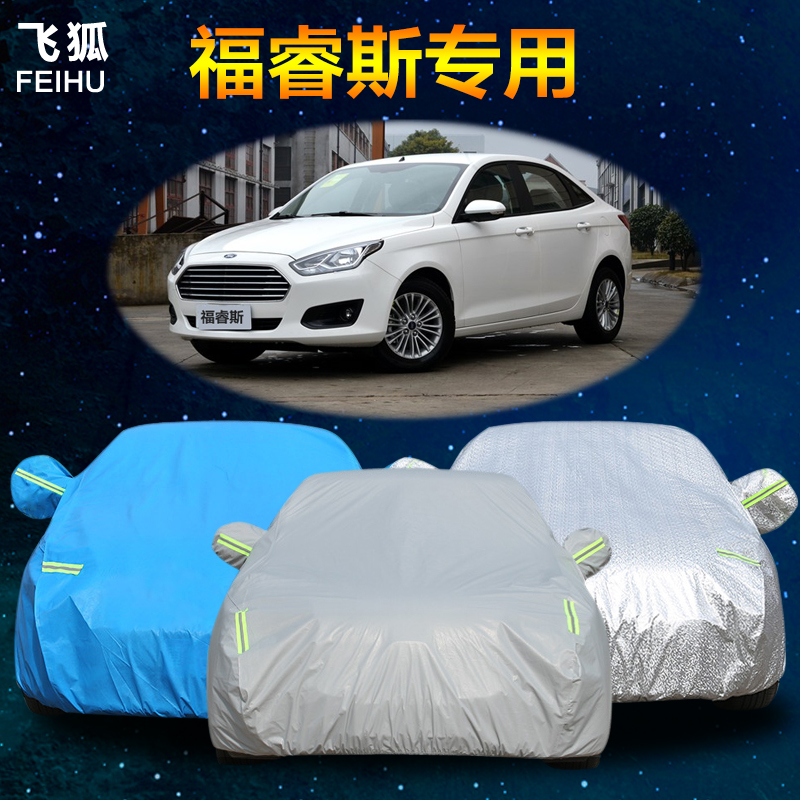 Fute fu rui adams antifreezing dedicated thick sewing car hood sun rain and dust retardant insulation car coat