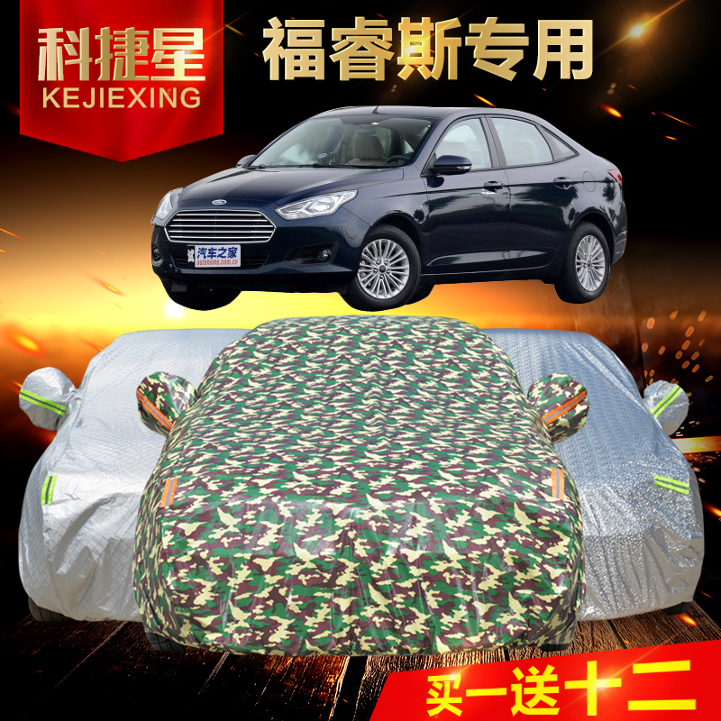 Fute fu rui adams insulation sunshield sewing car hood thick dust freese special car cover sun rain