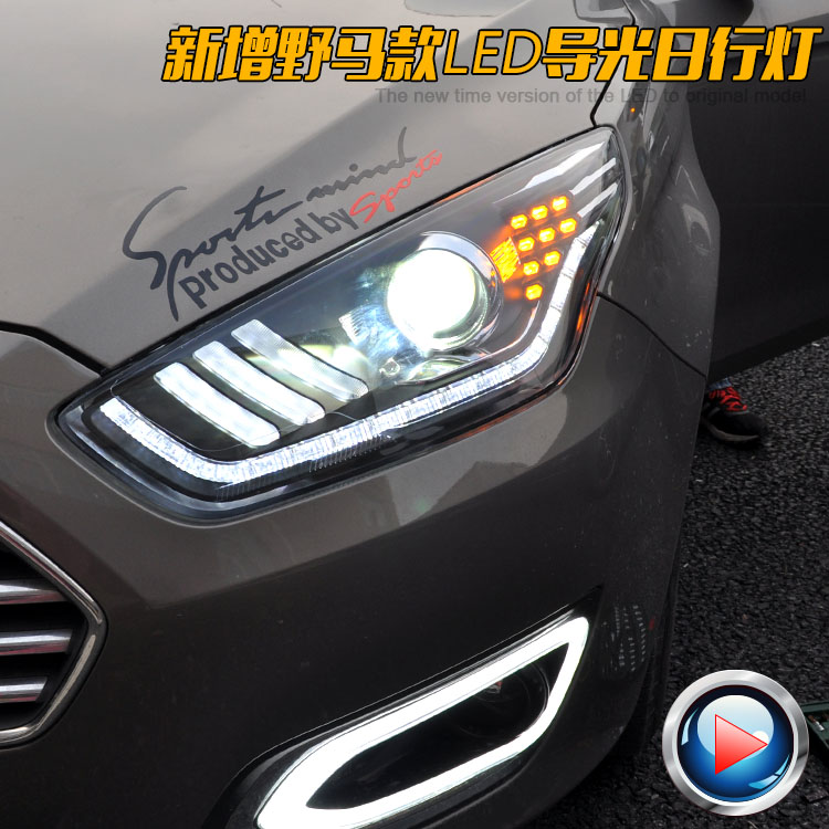 Fute fu rui adams longding headlight assembly modified bifocal lens hid xenon lights daytime running lights led light guide