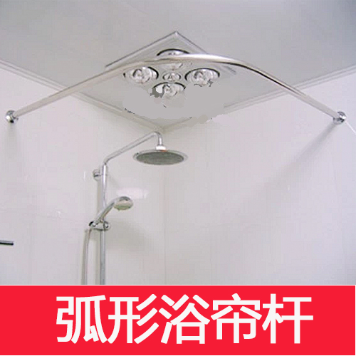 Future curved u l type riin brick shaped curved stainless steel curved shower curtain shower room bathroom corner Rod