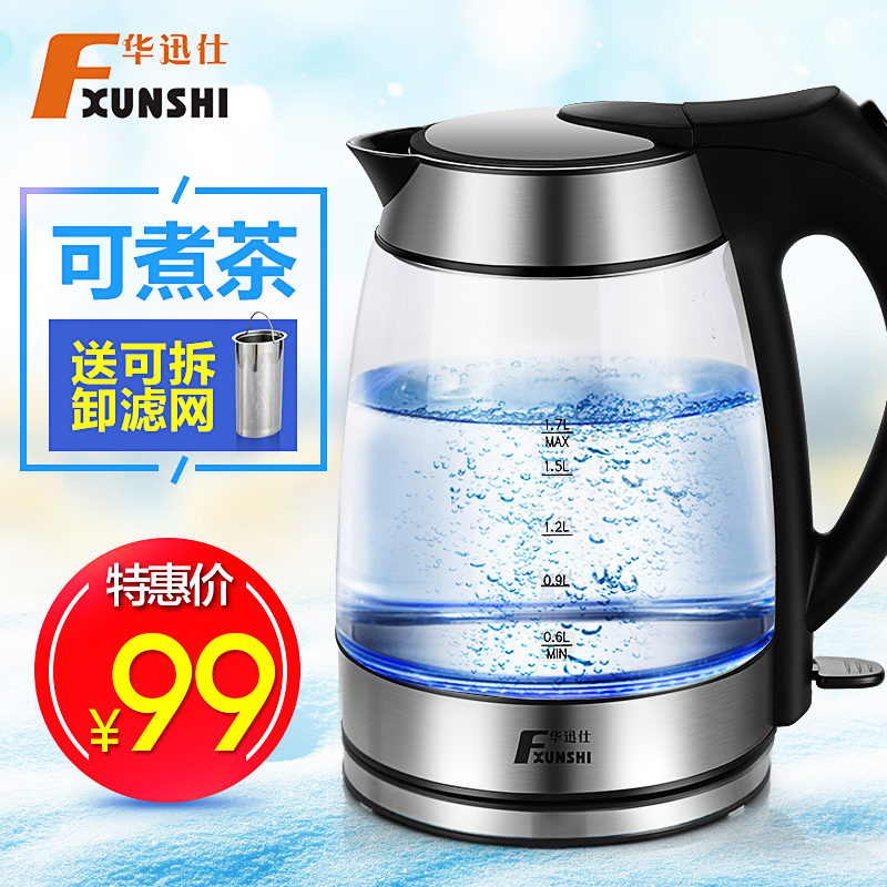 Fxunshi/hua xun shi MD-315 304 stainless steel household glass kettle electric kettle off automatically