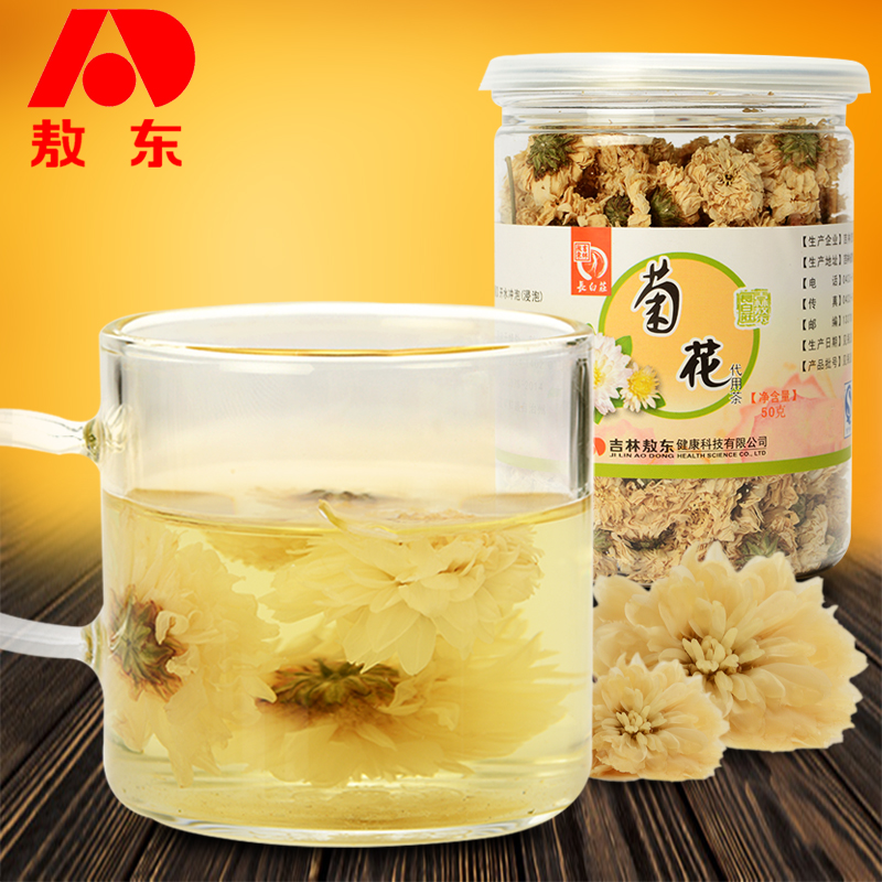 [G] finest jilinaodong _ chrysanthemum tea gongju chrysanthemum chrysanthemum tea herbal tea tea roses chrysanthemum tea tea