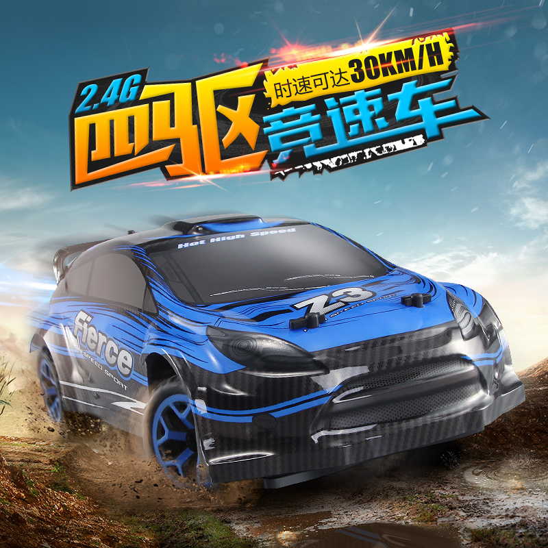 G wheel drive remote control car speed drift racing buggy boy remote control car charging children's toy car