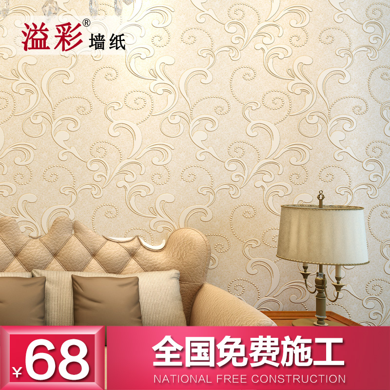 G yi cai wovens continental embossed wallpaper thick stereoscopic 3d wallpaper bedroom living room tv backdrop wallpaper