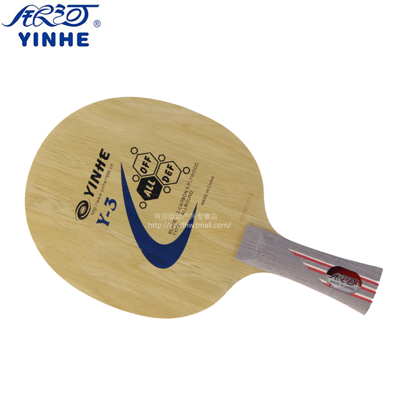 Galaxy y-3 y3 thin carbon carbon tennis racket floor ppq hengpai penhold table tennis floor pure wood floor genuine