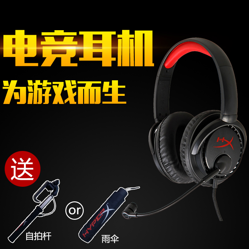 Gaming headset as kingston hyperx desktop gaming headset headset computer headset headset