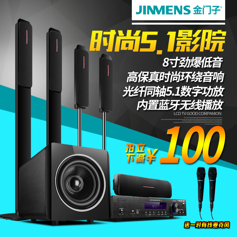 Gammon sub h-108 ktv home theater sound package 5.1 home amplifier fiber coaxial speakers living room