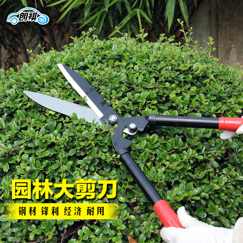 Gardening tools gardening shears long kee turf grass flowers and fruit tree pruning loppers hedge shears garden scissors