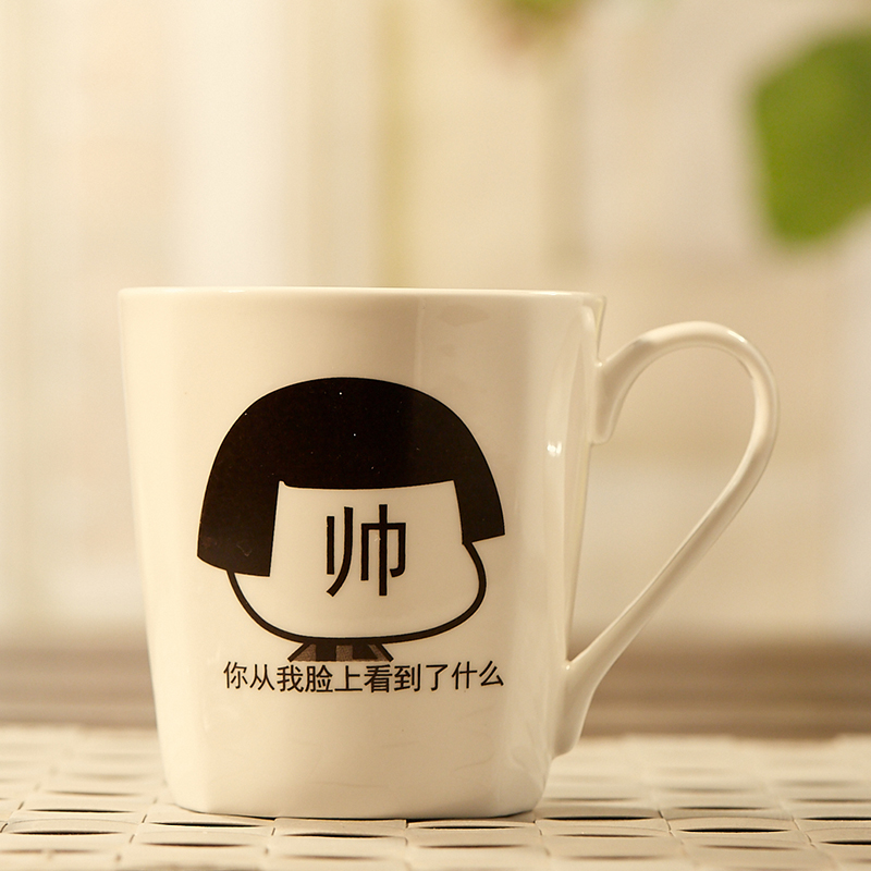 Garland bone china tangshan personality expression creative cartoon cup ceramic cup mug office drinking cup health cup
