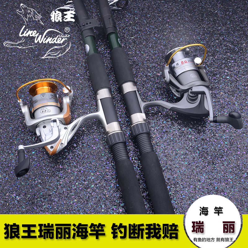 Garnett ruili suit sea rod 2.1 2.4 2.7 m m ultralight fishing rod hard carbon sea rod throw fishing