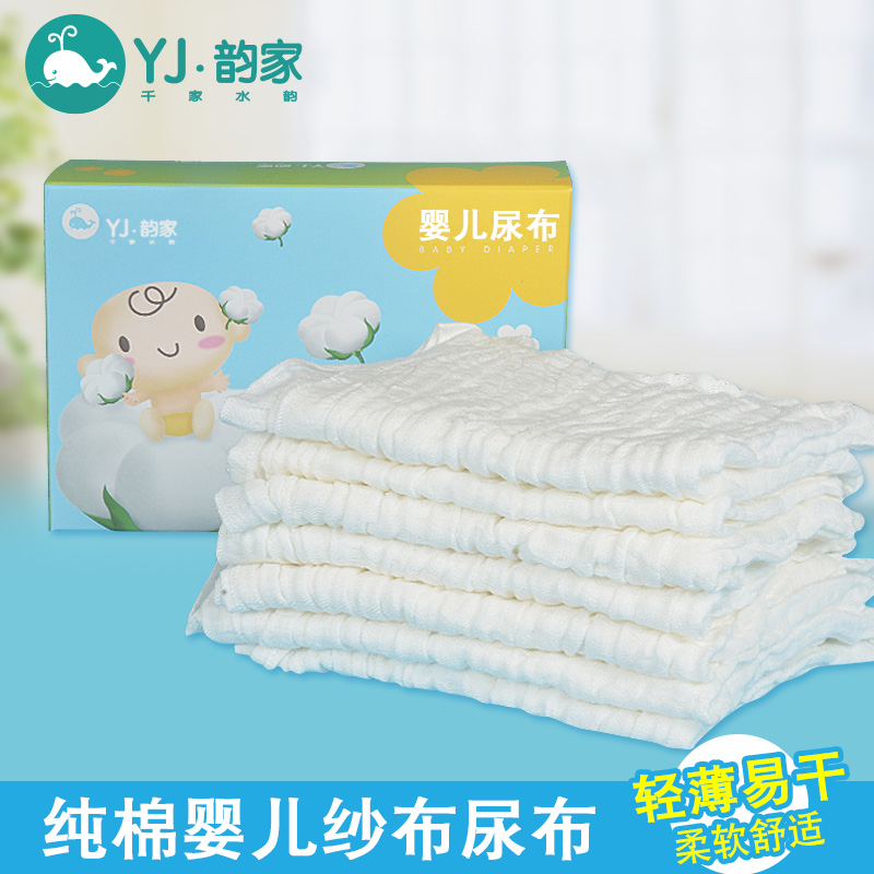 Gauze newborn baby diapers breathable cotton washable diapers leak collapsible 10 loaded shipping