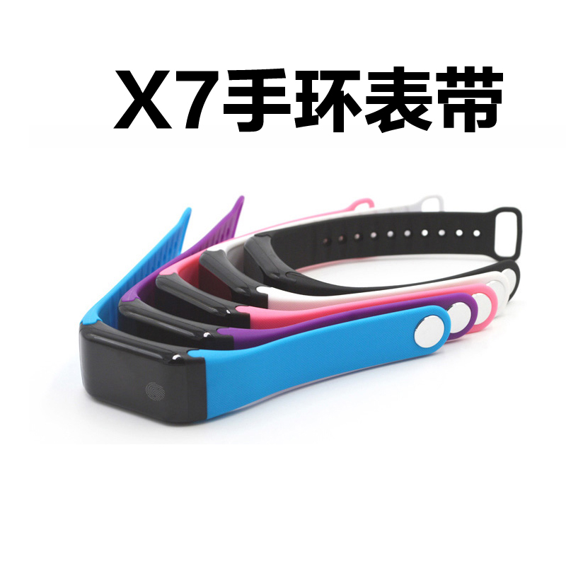 Gazi brother x7 replaced with a smart wristband bracelet sports bracelet wristband bracelet strap