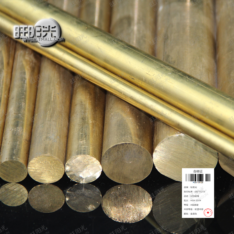 Gb h62 h59 brass rod brass rods c3604 brass riveting material can be curved hexagonal rods ruled textured