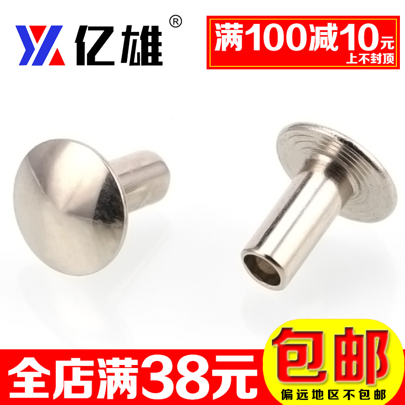 Gb873 empty heart half hollow aluminum rivets flat head aluminum flat head rivets m3 m4